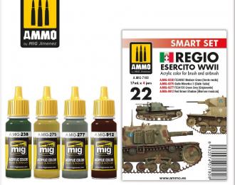 """Набор акриловых красок """"Королевская армия"""" 4х17 мл / Regio Esercito Color Set"""