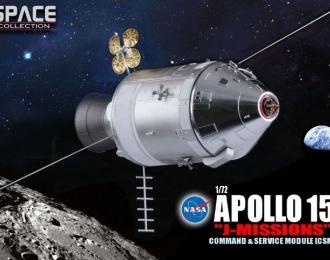 """Космический аппарат """"Аполлон 15"""" командно-сервисный модуль """"J-миссия"""", (собранная и покрашенная модель)"""
