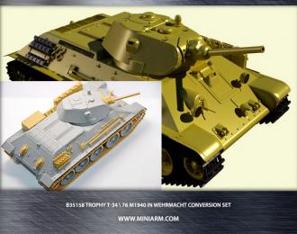 Трофейная T-34/76 m1940, конверсия включает точенный ствол и травление