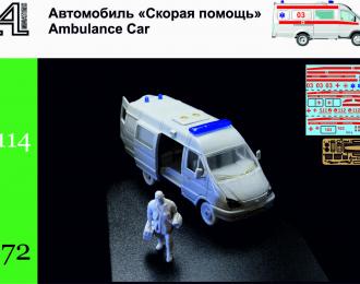 Сборная модель Газель фургон Скорая помощь