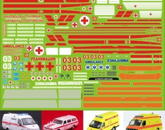 Набор декалей Медицинские надписи (сборный для моделей серии АНС), 145х198
