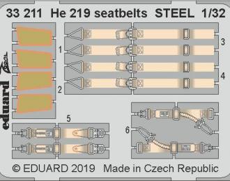 Фототравление для He 219 стальные ремни