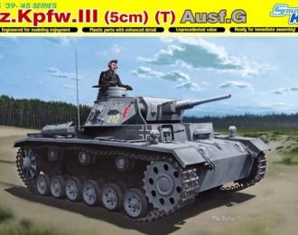 Сборная модель Немецкий средний танк Pz.Kpfw.III (5cm) (T) Ausf.G