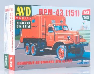 Сборная модель Пожарный автомобиль ПРМ-43 (151)