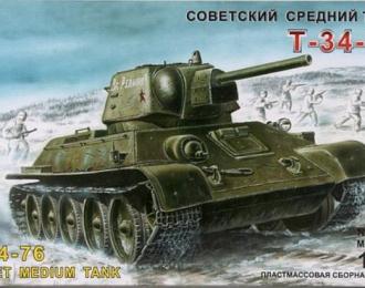 Сборная модель Танк Второй Мировой войны Т-34-76