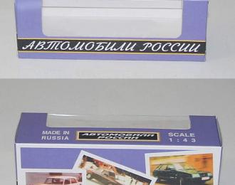Коробка АГАТ Автомобили России (репринт)