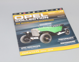 Каталог Opel Collection 22