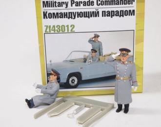 Фигурки Командующий парадом (Генерал с водителем)