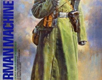 Сборная модель Ger. Machine Gunner (Greatcoat)