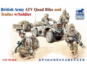 Сборная модель British Army ATV Quad Bike and Trailer w/Soldier