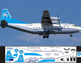 Декаль на самолет Атонов Ан-12Б (Дизайн антонова)