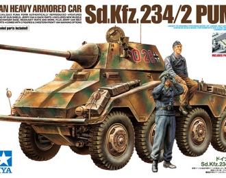 Сборная модель Немецкий бронетранспортер Sd.Kfz.234/2 Puma, с двумя фигурами