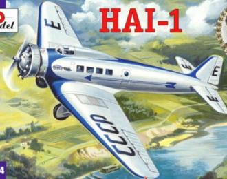 Сборная модель Самолет HAI-1