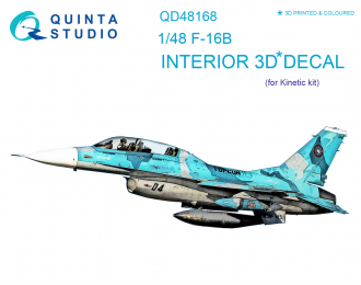 3D Декаль интерьера кабины F-16B (для модели Kinetic)