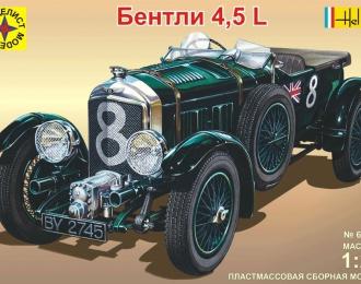 Сборная модель BENTLEY 4.5L
