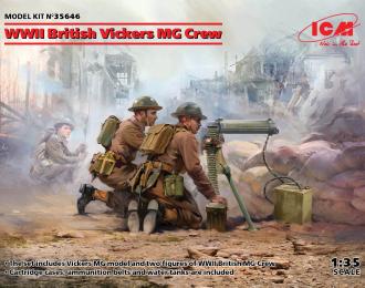 Сборная модель Фигуры, Расчет британского пулемета Vickers II МВ (пулемет Vickers и 2 фигуры)