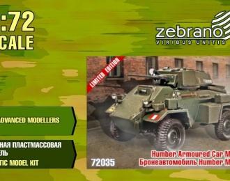 Сборная модель Бронеавтомобиль Humber Armoured Car Mk.IV
