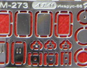 Фототравление Зеркала для Икарус-66 (MODIMIO), никелирование