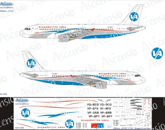Декаль на самолет Arbus A320-200 (Владивсток Авиа New)