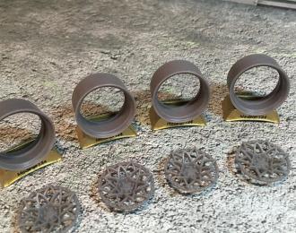 Комплект дисков HellaFlush 7K Wheels Nika-s (R19)