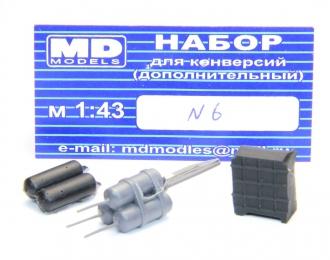 Набор для доработки КАМАЗ 5320 no.3, смола