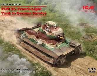 Сборная модель FCM 36, Французский легкий танк на службе Вермахта