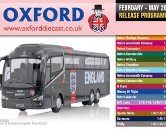 Каталог Oxford 2018 1 часть (Февраль-Май)