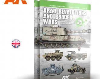 "Книга на английском языке ""Arab Revolutions and Border Wars"""