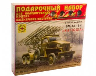 """Сборная модель БМ-13-16Н """"Катюша"""" (подарочный набор)"""