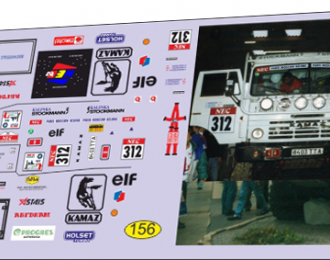 Набор декалей Камский грузовик №312 Дакар 1992