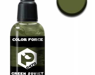 зеленый советский (green soviet)