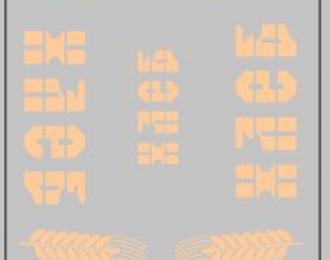 Набор декалей Надписи ХЛЕБ вариант 4
