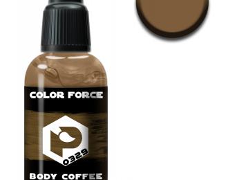 телесный кофейный (body coffee)
