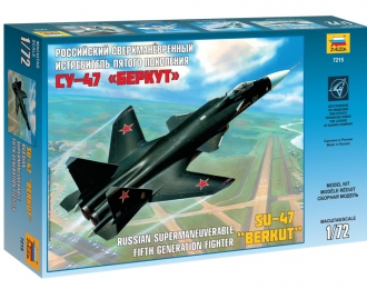 Сборная модель истребитель пятого поколения Су-47