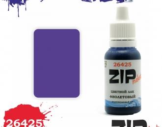 Цветной лак фиолетовый