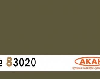 Краска АКАН СССР / Россия 4БО (базовый, основной) защитный, темно- зеленый