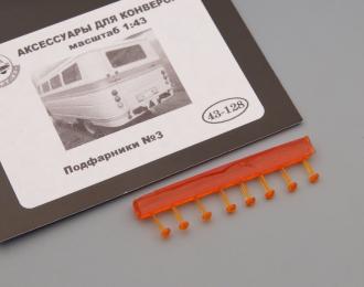 Подфарники №3 8 шт., оранжевый