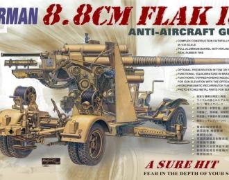 Сборная модель Немецкое зенитное орудие 8,8 cm Flak 18