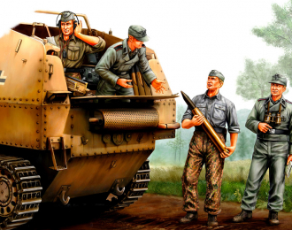 Немецкий экипаж САУ