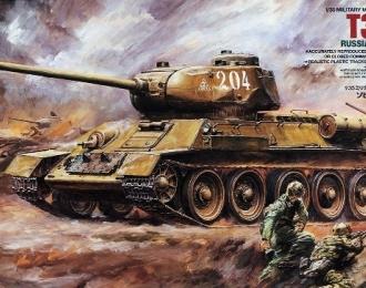 Сборная модель Советский танк Т34/85 с двумя танкистами