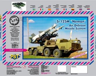 Сборная модель С-125М Неман зенитная ракетная система ПВО