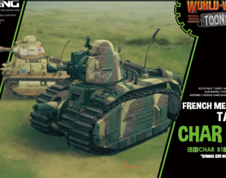Сборная модель World War Toons Char B1 French Medium Tank
