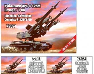 Сборная модель Кубинский ЗРК С-125 / Т-55