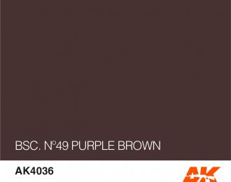 Краска акриловая BSC. Nº49 PURPLE BROWN