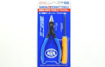 Набор инструмента: кусачки с синими ручками + крестовая отвертка с магнитным наконечником