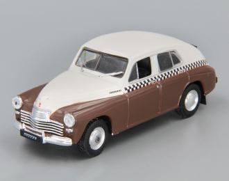 (Уценка!) Горький М20 такси, Автомобиль на службе 5, бежево-коричневый