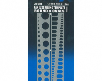 Panel Scribing Template (round & oval, 2 pieces)