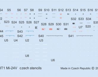 Декаль для Мu-24В тех.надписи на чешском