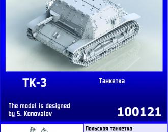 Сборная модель Польская танкетка TK-3