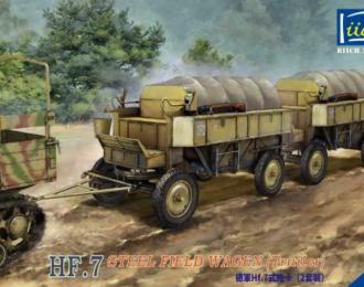 Сборная модель HF.7 Стальной полевой вагон (прицеп)